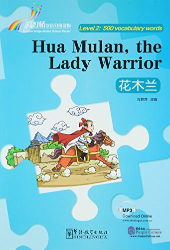Rainbow Bridge Graded Chinese Reader: Level 2: 500 Vocabulary Words: Hua Mulan, the Lady Warrior (with MP3) - Click Image to Close