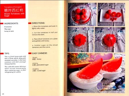 Sample pages of Easy Recipes Easy Chinese: Vegetarian Dishes (ISBN:9787513809290)