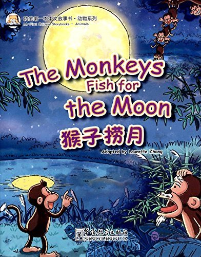 My First Chinese Storybooks: Animals - The Monkeys Fish for the Moon - Click Image to Close