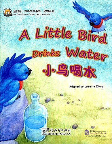 My First Chinese Storybooks: Animals - A Little Bird Drinks Water - Click Image to Close