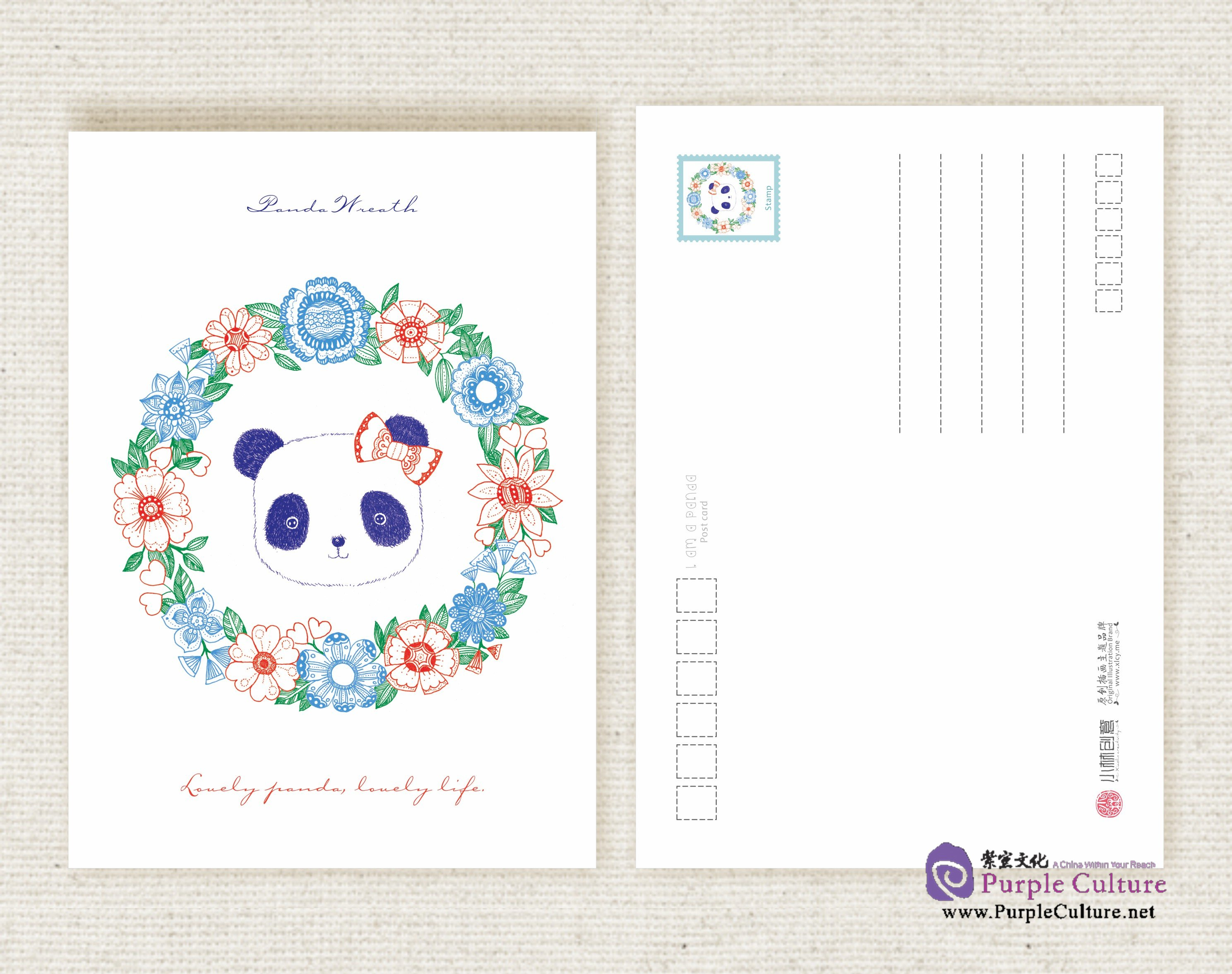 Sample pages of Hand-Painted Postcards: I am a Panda (6 pieces)