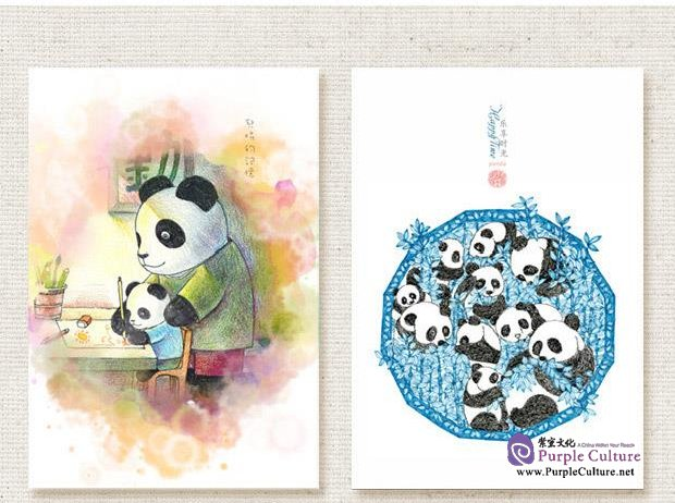 Sample pages of Hand-Painted Postcards: Colorful life of panda (6 pieces)
