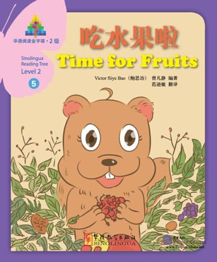 Sinolingua Reading Tree Level 2: Time for Fruits - Click Image to Close