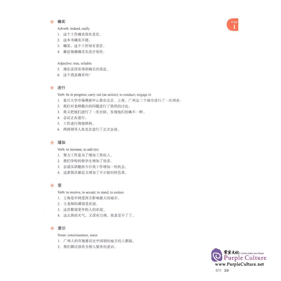 Workbooks new practical chinese reader 2 workbook : Contemporary Chinese (Revised Edition) - Textbook 4 ISBN ...