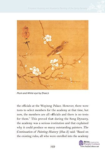 Sample pages of Masters on Masterpieces of Chinese Painting (ISBN:9787508533209)