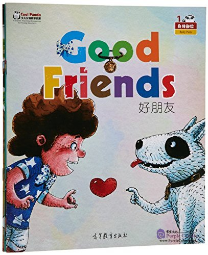 Cool Panda Chinese Big Book for Kids: Body Parts- Good Friends