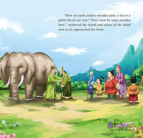 Sample pages of Illustrated Classic Chinese Tales: Idiom Stories - Six Blind Men's Encounter with an Elephant (ISBN:9787508533520)