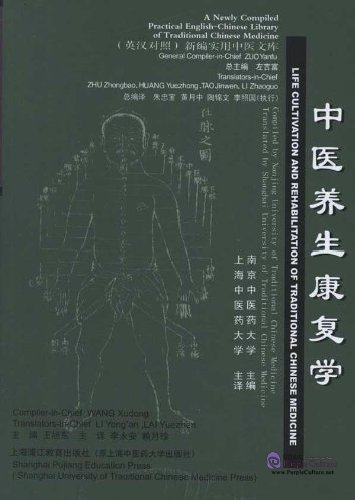 Life Cultivation and Rehabilitation of Traditional Chinese Medicine - Click Image to Close
