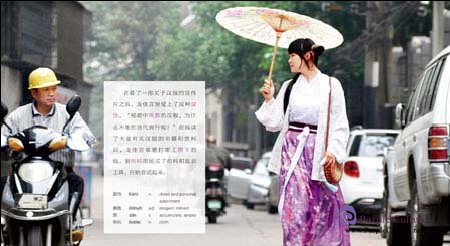 Sample pages of Stories of Chinese People's Lives II - People in Their 20s (ISBN:9787513581448, 7513581444)