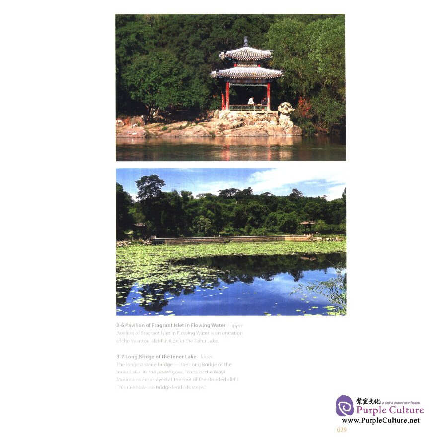 Sample pages of The Series of 100 Gems of Chinese Architecture: Chengde Mountain Resort (ISBN:9787112183012)