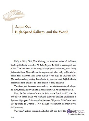 Sample pages of China Speed: China's High-Speed Rail (ISBN:9787119104324)
