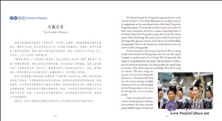 Sample pages of Stories of Chinese People's Lives II - People in Their 60s (ISBN:9787513581424)