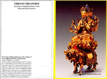 Sample pages of Tibetan Treasures: Selections of Buddhist Statues of the Ming and Qing Dynasties (ISBN:9787505437739)