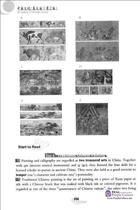 Sample pages of An Outline of Chinese Culture (2nd Edition) (ISBN:9787301274279)