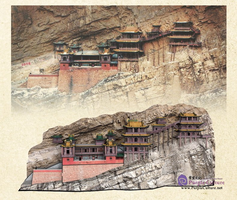 Sample pages of 3D Puzzle Paper Model - Hanging Temple (193 pcs)