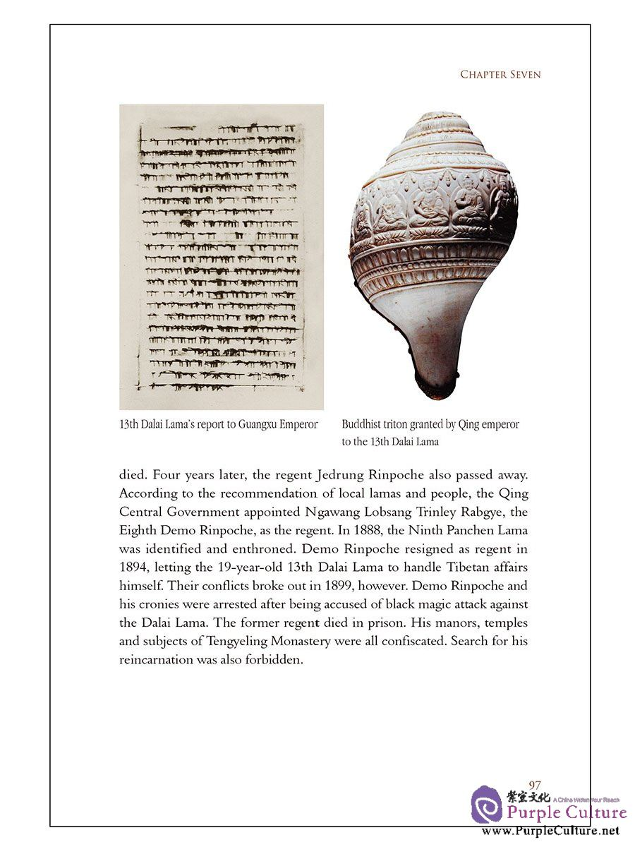 Sample pages of A History of Tibet (ISBN:7508536045,  9787508536040)