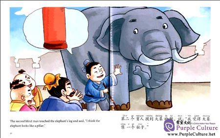 Sample pages of My First Chinese Storybooks: Chinese Idioms - Blind Men Feeling an Elephant (ISBN:9787513812450)