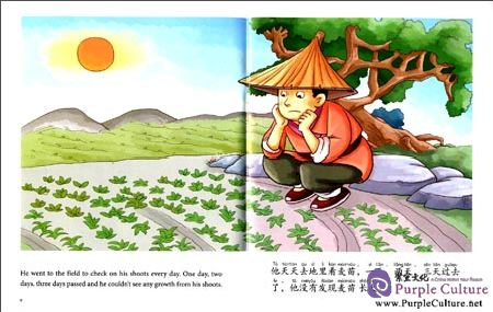 Sample pages of My First Chinese Storybooks: Chinese Idioms - Helping the Shoots Grow (ISBN:9787513812436)