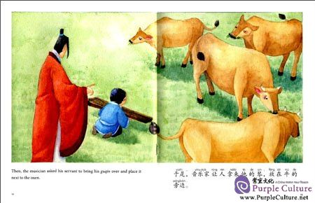 Sample pages of My First Chinese Storybooks: Chinese Idioms - Playing Music to Oxen (ISBN:9787513811309)