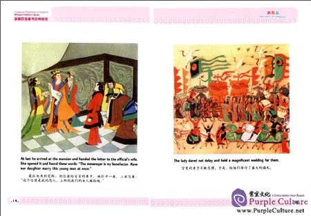 Sample pages of Classical Playback of Dolphin Bilingual Children's Books: The Story of Tanglaier (ISBN:9787511033239)