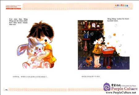 Sample pages of Classical Playback of Dolphin Bilingual Children's Books: The Rabbit on the Handkerchief (ISBN:9787511032768)