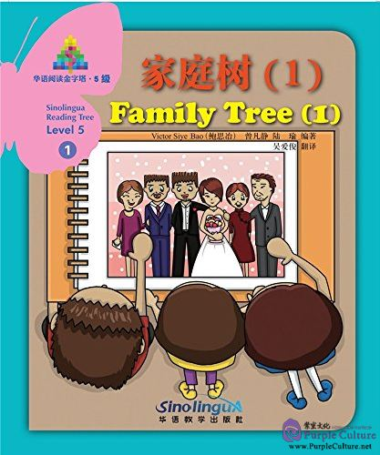 Sinolingua Reading Tree Level 5 - Vol 1 Family Tree 1 - Click Image to Close
