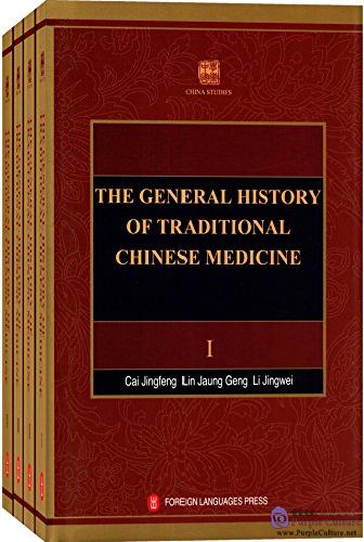 The General History of Traditional Chinese Medicine - Click Image to Close