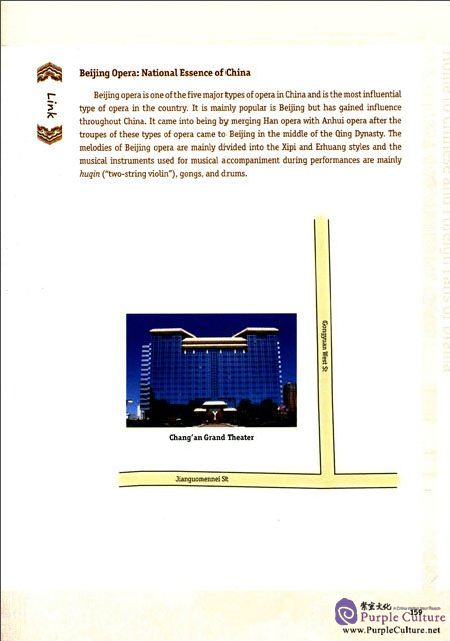 Sample pages of Beijing Landmarks - Yesterday and Today (ISBN:9787119093529)