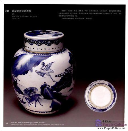 Sample pages of The Palace Museum's Collection of Blue and White Porcelains from Kangxi Period of Qing Dynasty (2 Vols) (ISBN:9787513409438)