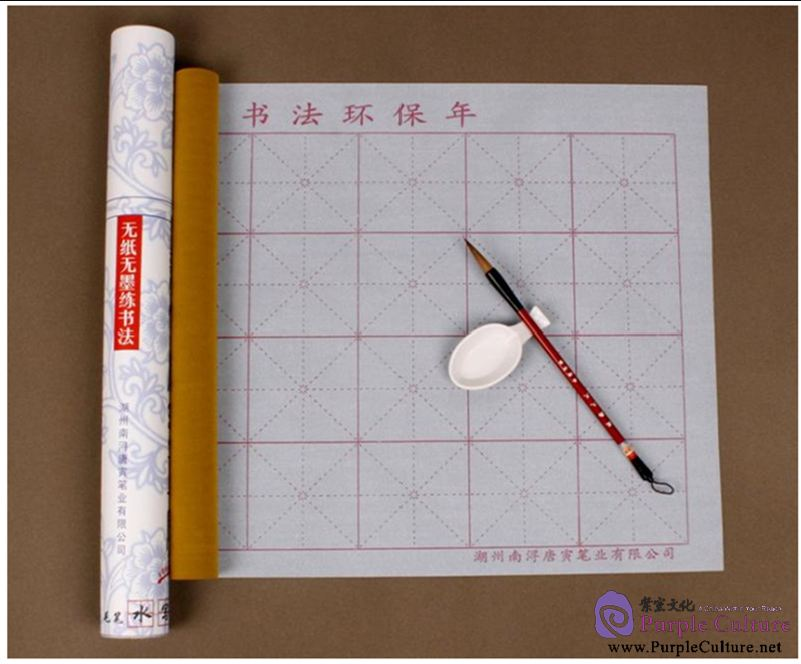 Worksheets For China : Chinese calligraphy practice sheet set use water only