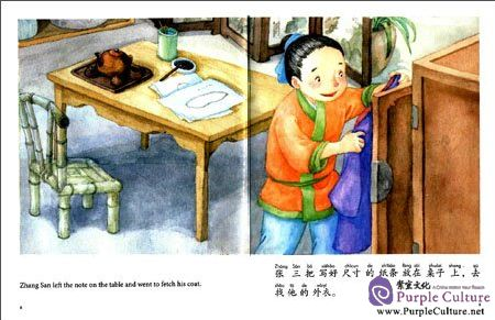 Sample pages of My First Chinese Storybooks: Chinese Idioms - Zhang San Buying Shoes (ISBN:9787513811316)