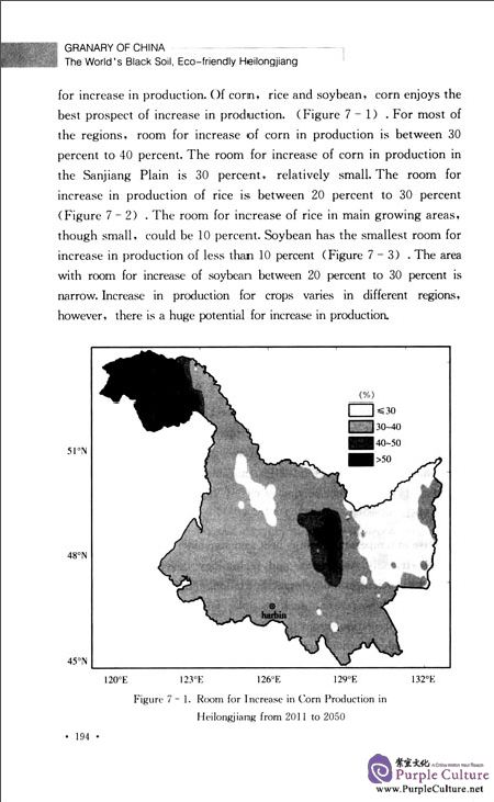 Sample pages of Granary of China: The Worlds' Black Soil Eco-friendly Heilongjiang (ISBN:9787109222069)