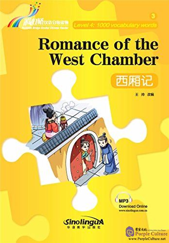 Rainbow Bridge Graded Chinese Reader: Level 4: 1000 Vocabulary Words: Romance of West Chamber - Click Image to Close