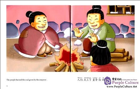 Sample pages of My First Chinese Storybooks: Chinese Idioms - Offering Coal in the Snow (ISBN:9787513812412)
