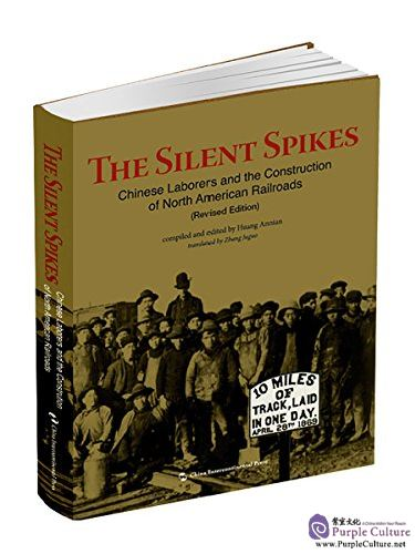 The Silent Spikes:Chinese Laborers and the Construction of North American Railroads(Revised Edition) - Click Image to Close