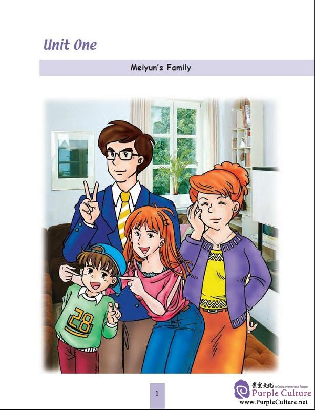 Sample pages of Learn Chinese with Me (2nd Edition) Vol 3: Student's Book (ISBN:9787107297021)
