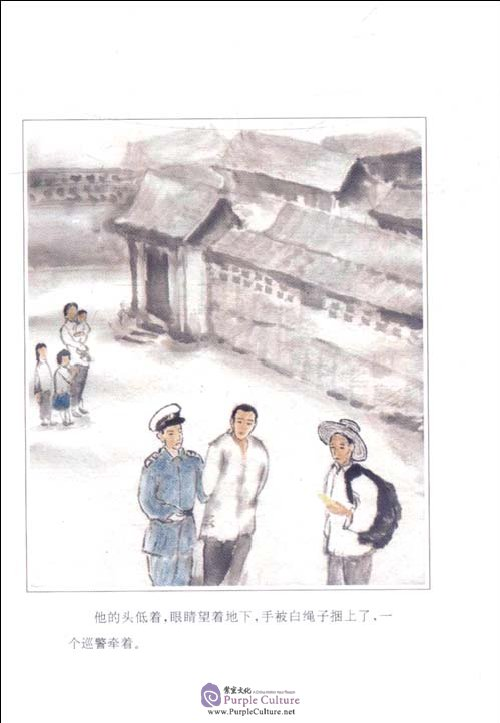 Sample pages of Old stories in the south of the city (Bilingual with illustration) (ISBN:7544716848, 9787544716840)