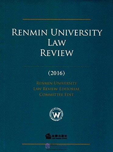 Renmin University Law Review (2016) - Click Image to Close