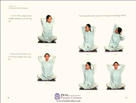 Sample pages of Health Qigong: 12-Routine Exercises Shi Er Duan Jin (with CD) (ISBN:9787119078717)