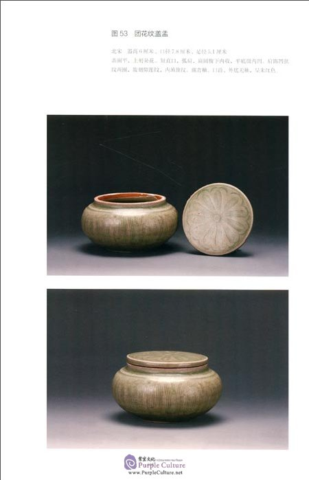 Sample pages of Chinese ancient ceramics - Longquan Kiln (ISBN:9787102064598)