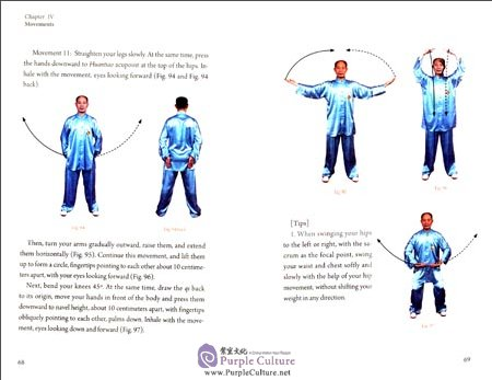 Health Qigong: Dawu Exercises: Da Wu (with 2 CDs) ISBN