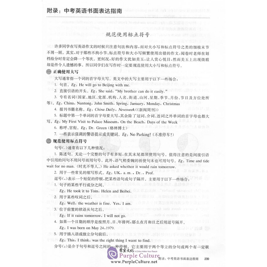 Sample pages of Shanghai Maths One Lesson One Exercise: Grade 5 (Second Semester) (ISBN:9787567575486)