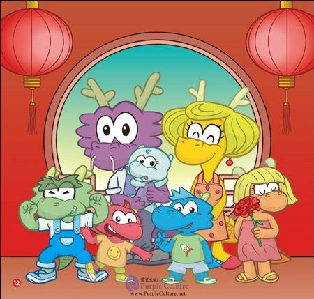 Sample pages of Rainbow Dragon: Graded Chinese Readers (Level 1: Family) (5 Volumes) (ISBN:9787513596954)