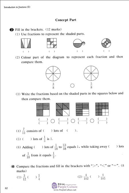 Sample pages of Shanghai Maths One Lesson One Exercise: Grade 4 (First Semester) (ISBN:9787567565708)