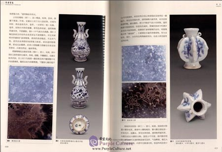 Sample pages of Splendor of Porcelain (Yuan Ming Jingdezhen Porcelain) (ISBN:9787501038015)