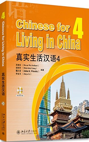 Chinese for Living in China 4 (with CD) - Click Image to Close