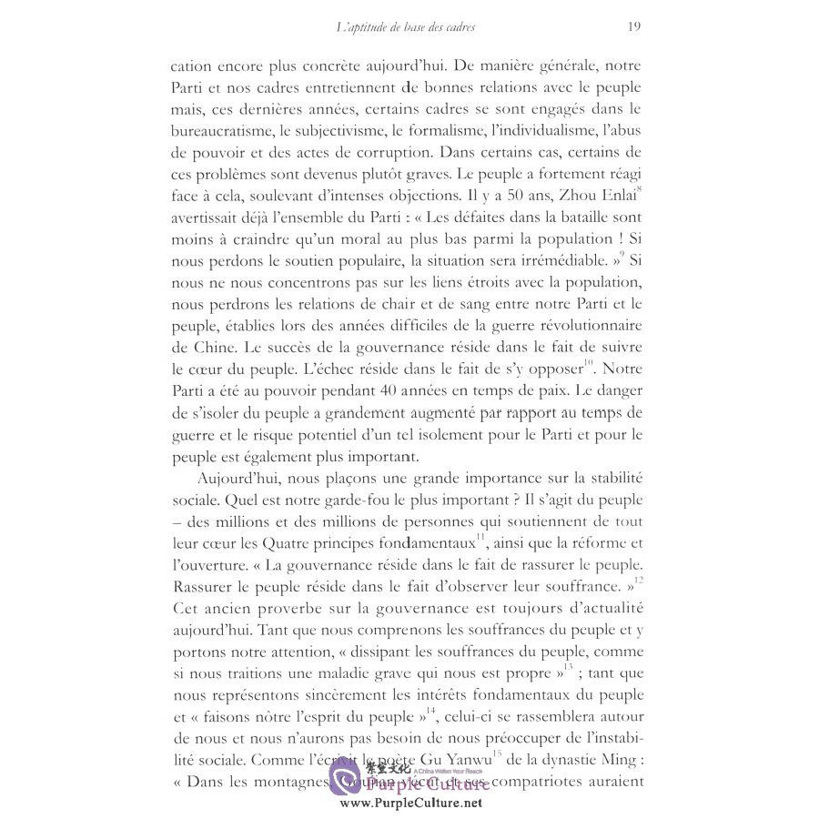 Sample pages of Sortir De La Pauvrete (ISBN:7119105574, 9787119105574)