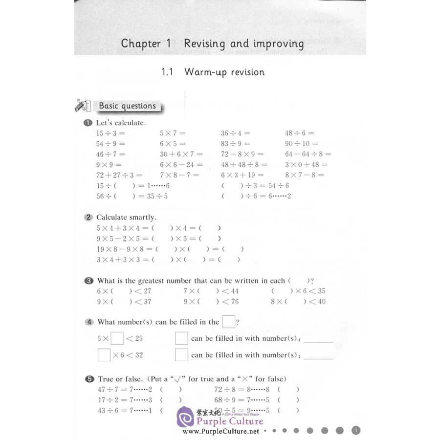 Sample pages of Shanghai Maths One Lesson One Exercise: Grade 2 (Second Semester) (ISBN:9787567572973)