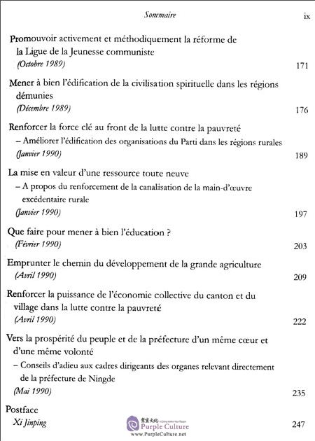 Table of contents: Sortir De La Pauvrete (ISBN:7119105574, 9787119105574)