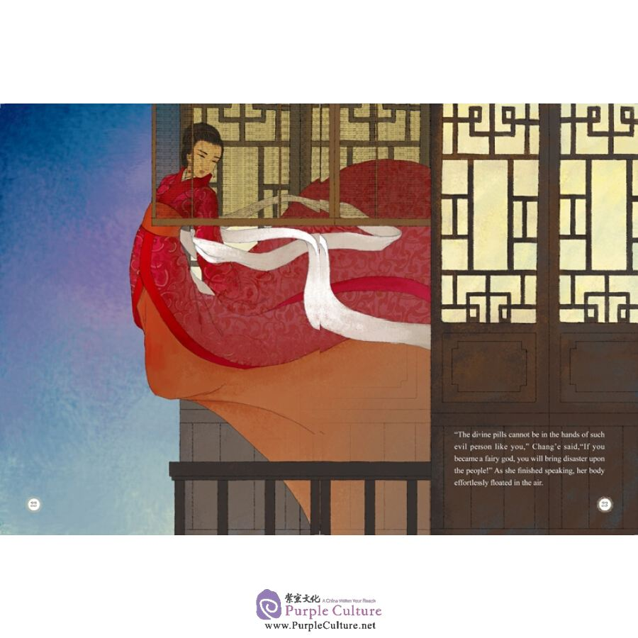 Sample pages of Famous Chinese Myths Series: Chang'e Flying to the Moon (ISBN:9787508533032)